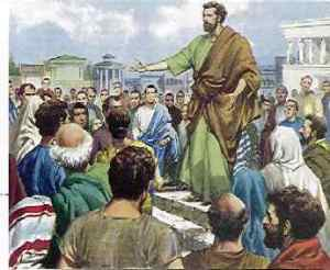 Teaching the Hebrews